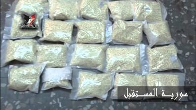 Captagon: A droga que os jihadistas de Paris supostamente tomaram