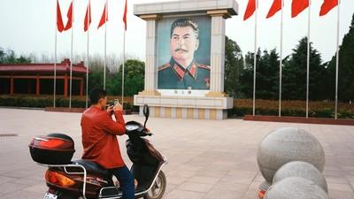 Het laatste communistische dorp in China