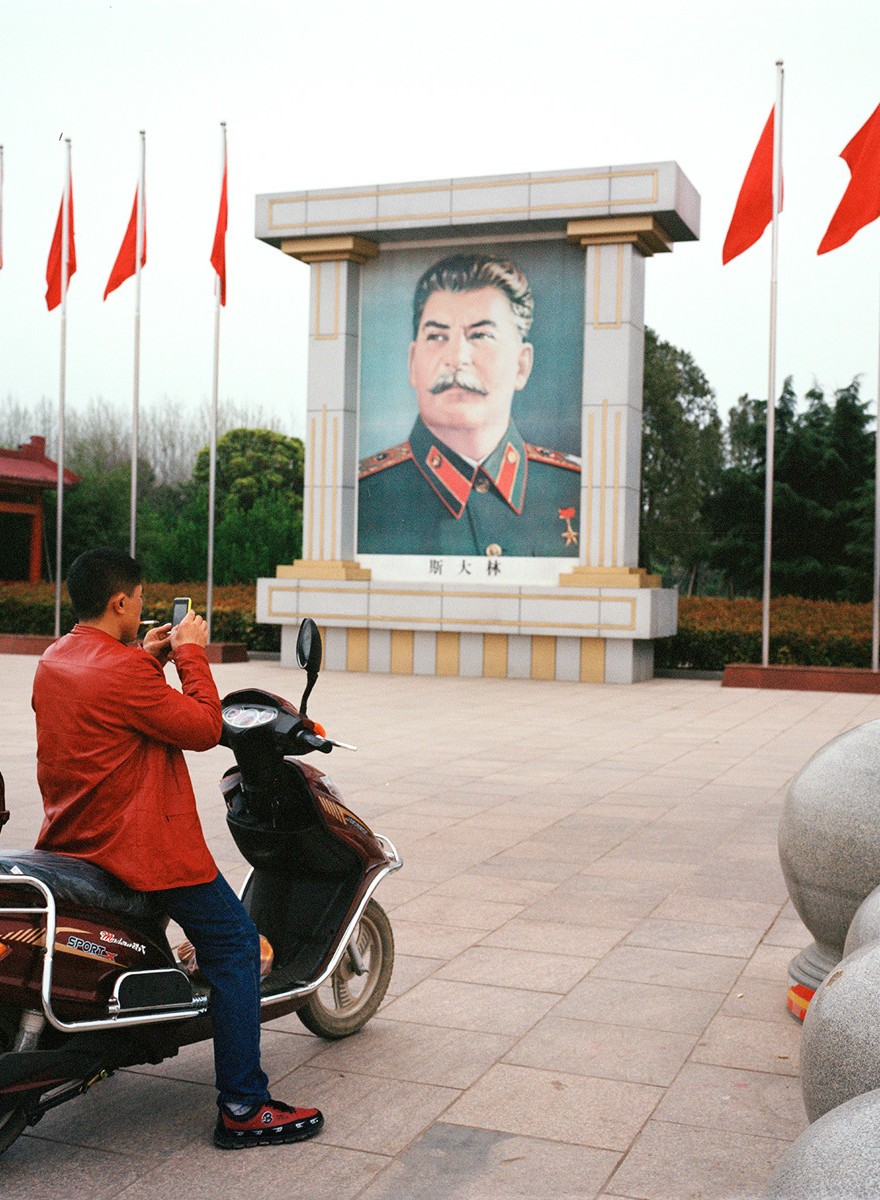 China's Last Communist Village