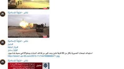 Telegram sta buttando fuori lo Stato Islamico dalla sua app