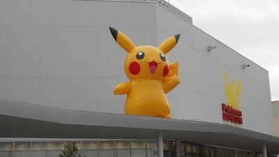 We Visited the World's First Real-Life Pokémon 'Gym' in Osaka, Japan