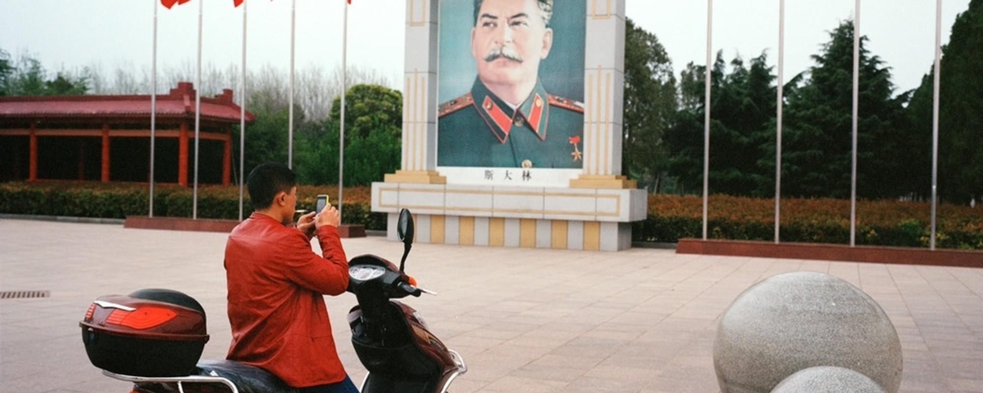 Chinas letztes kommunistisches Dorf