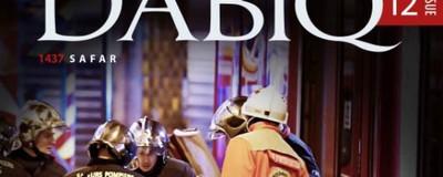 Tot ce-am învățat din revista în engleză a Statului Islamic