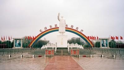 El último pueblo comunista de China