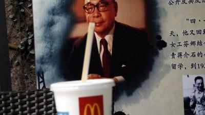 Sind McDonald's und Starbucks die Retter des chinesischen Kulturerbes?