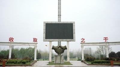 L'ultima cittadina comunista della Cina