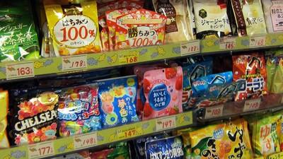 Japonezii au creat o bomboană cu aroma sărutului pe care ți-l dă o iubită virtuală