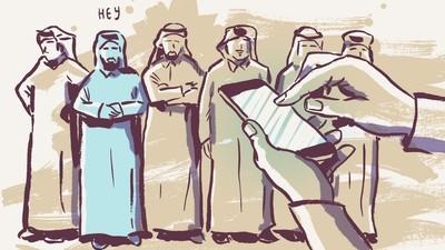 Ich habe Sex-Apps in Katar benutzt, wo man für gleichgeschlechtlichen Sex hingerichtet wird
