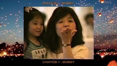 Maggie Lee's 'Mommy' Is a Devastating, Nuanced Documentary About Losing Your Parents
