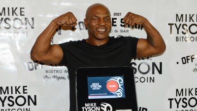 Mike Tyson Has Launched His Own Bitcoin App