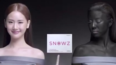 This Ad for Thai Skin-Whitening Pills Promises 'Whiteness Makes You Win'