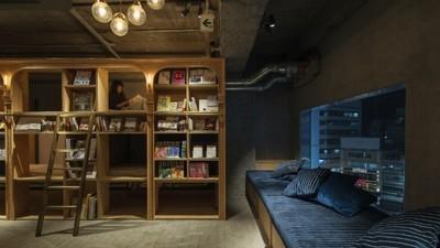 Japón vuelve a triunfar con el diseño de un híbrido de hostal-librería