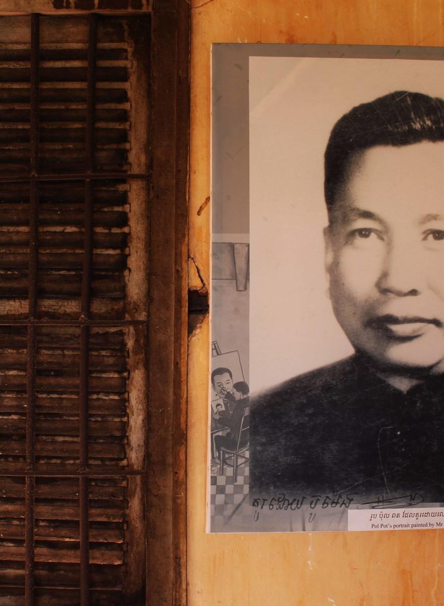 Dentro do S-21. A memória do horror no Camboja de Pol Pot