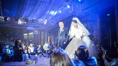 I Crashed the Wedding of an Elite Chinese Couple