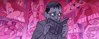 ЗППП, позор и священный день Шаббат: каково узнавать о сексе, когда ты – ортодоксальный еврей