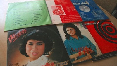 Thailand's Forgotten Country-Psychedelic Music Is Having a Global Renaissance