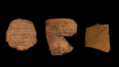 Künstliche Intelligenz aus Israel errechnet neue Ursprungsgeschichte der Bibel