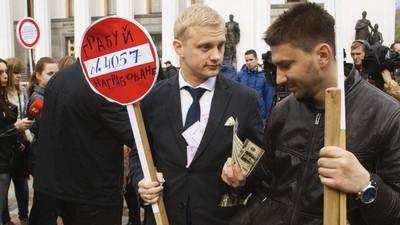 Van Kiev tot Panama: corruptie in Oekraïne