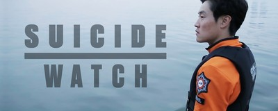 Watch: On Patrol with South Korea's Suicide Rescue Team