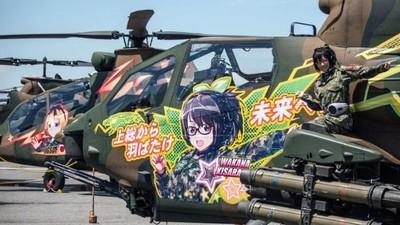 L'esercito giapponese sta diventando sempre più tenero e grazioso