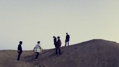 De videoclip 'Géraldine' van Le Colisée lijkt op een aangename k-hole