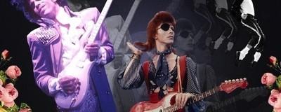 Porque é que sofremos tanto com a morte de ícones como Prince