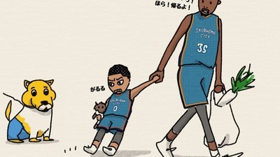 The Best New NBA Fan Art Is by a 41-Year-Old Japanese Housewife