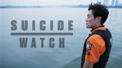 Na stráži s jihokorejskou sebevražednou hlídkou