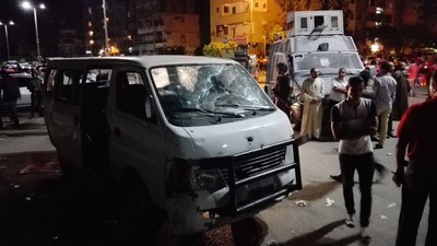 Gunmen Killed Eight Police in a Cairo Suburb—Islamic State Claims Attack