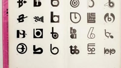 Populares logos modernos inspirados en un libro de 1989