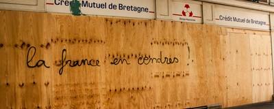 Les banques françaises ont tellement peur de vous qu'elles se barricadent