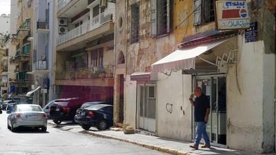 Meet Beirut's Ice Cream King, Whose Shop Survived a Civil War