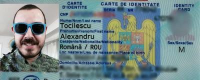 Am încercat să-mi fac buletin în România și am înțeles cum te calcă-n picioare birocrația