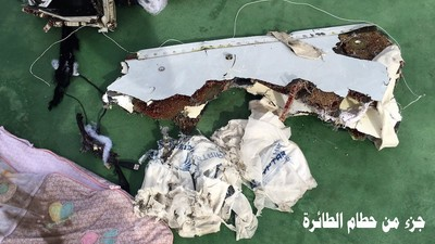 EgyptAir Remains May Suggest Blast Happened on Board, But No Explosive Traces Found So Far