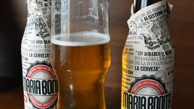 Guía para iniciarse en el mundo de las cervezas artesanales mexicanas
