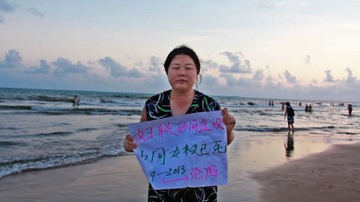 Inside the Terrifying, Absurd World of a Women's Rights Activist in China