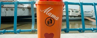 """Cum au reușit tulcenii să-și salveze coșurile de gunoi cu ajutorul cuvântului """"Mama"""""""