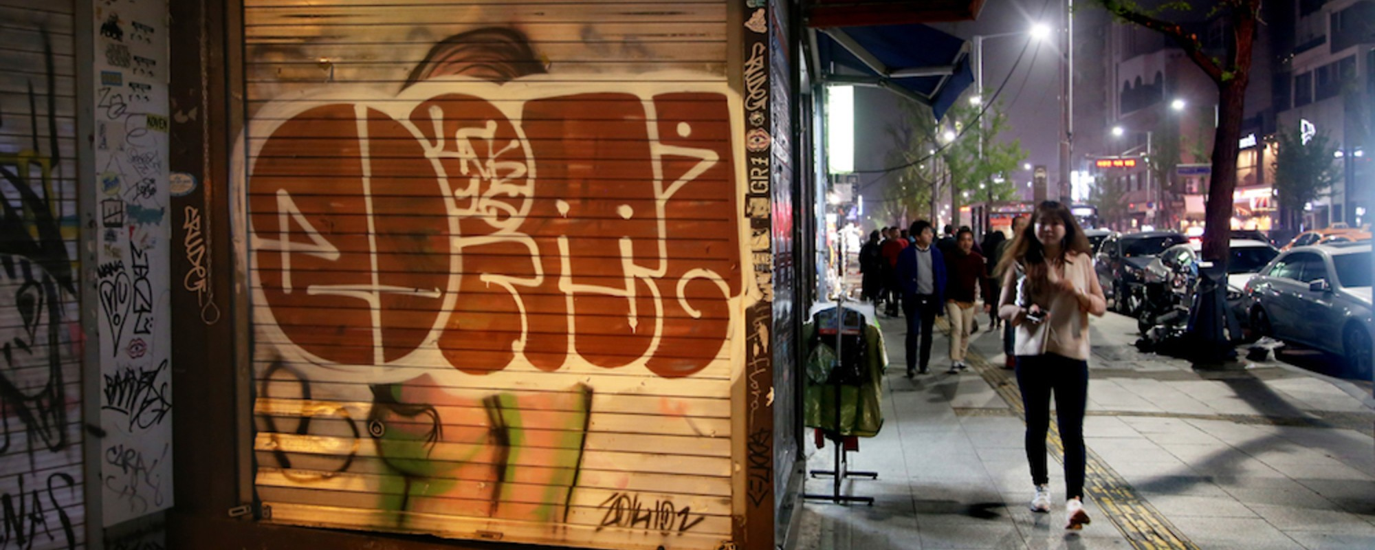 Photos of Seoul's Raw, Emerging Graffiti Scene
