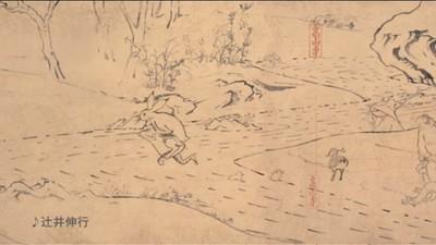 Esto pasa cuando se anima un pergamino japonés de 800 años