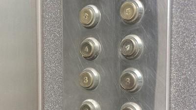 Confesiones de un comercial puerta a puerta