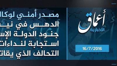L'organisation terroriste État islamique revendique l'attaque à Nice