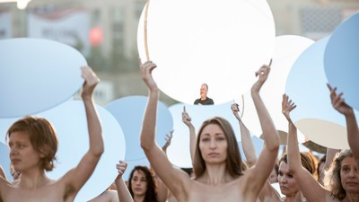 The 100 Nude Women at the RNC Were Not Staging a Protest
