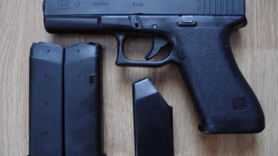 Polizei geht davon aus, dass der Münchner Amokläufer seine Waffe im Darknet kaufte