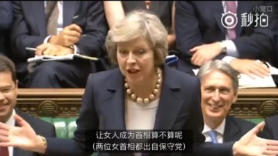 'Too Hype! The New Iron Lady Has Crushing Strength!': What Do Chinese Internet Users Think of Theresa May?