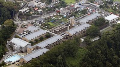 Mindestens 19 Tote bei Messerattacke auf ein Behindertenheim in Japan