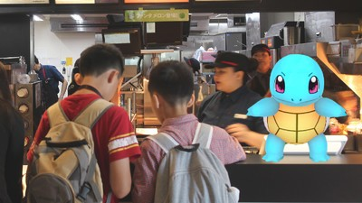 'Pokémon GO' Is Taking Over Every McDonald's in Japan