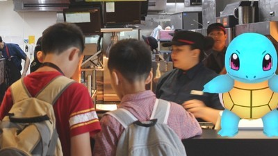 Pokémon GO Is Taking Over Every McDonald's in Japan