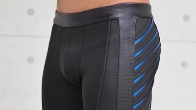 Los pantalones que te la ponen dura