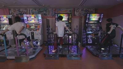 Inside Tokyo's Long Love Affair with 'Dance Dance Revolution'