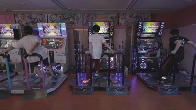 Dance Dance Revolution is nog steeds springlevend in Tokio
